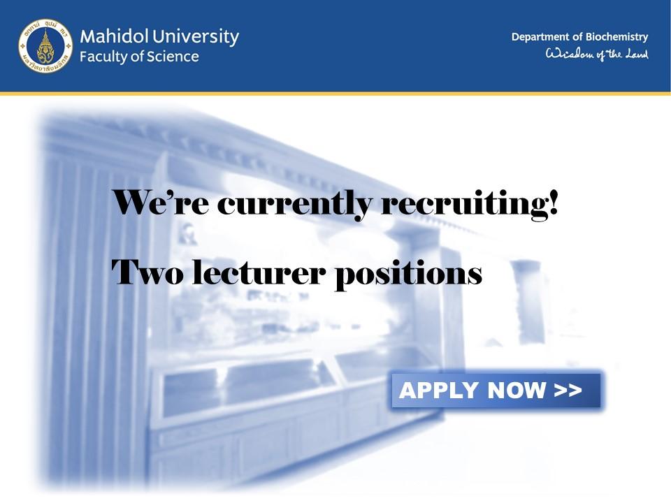 staff recruitment
